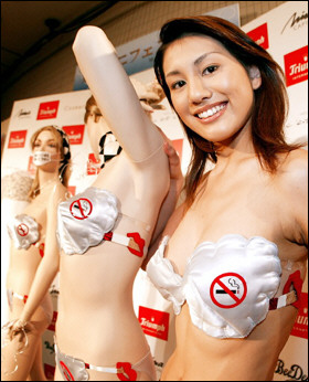 No smoking Triumph bra